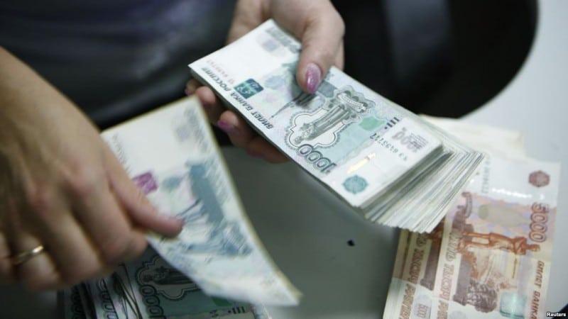в каких банках перевод Лидер в Украине
