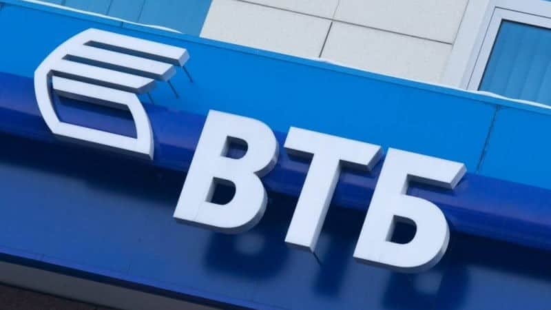 условия ипотеки ВТБ 24
