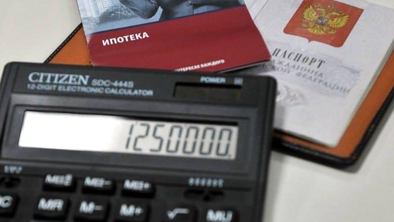 максимальная сумма по военной ипотеке ВТБ 24