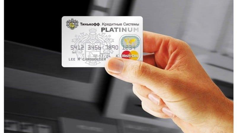 узнать задолженность банк Тинькофф