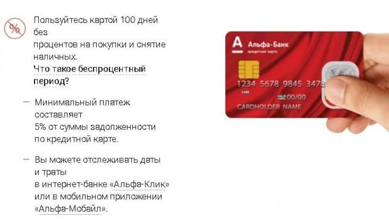 сделать заявку на кредитную карту