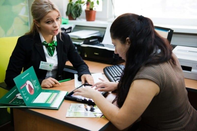 Россельхозбанк: кредиты ЛПХ, условия