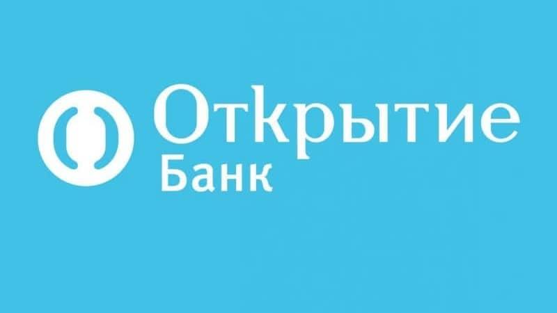 банк Открытие бесплатный телефон горячей линии
