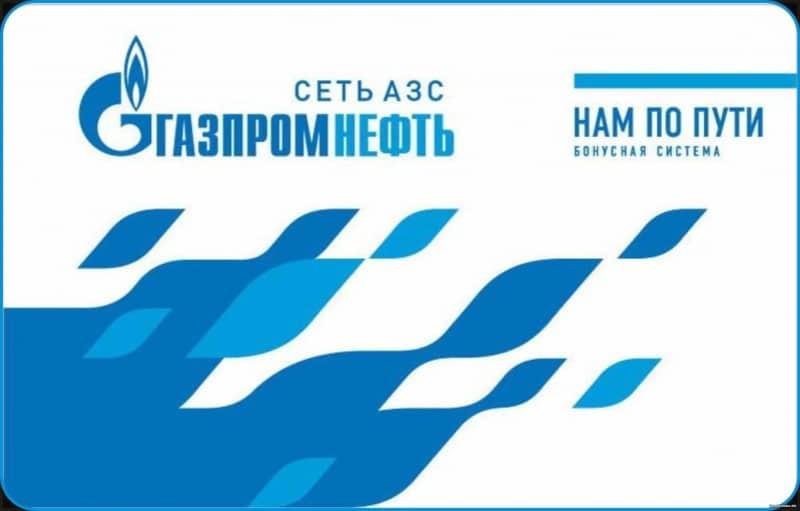 карта заправок Газпром