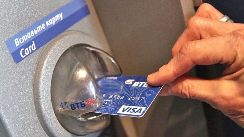 Как пополнить счет на телефоне с карты банка москвы