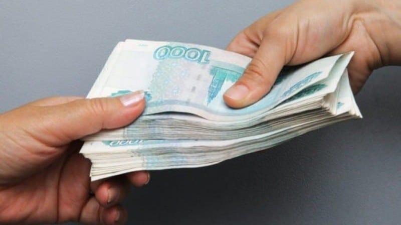 как узнать одобрен ли кредит в Сбербанке