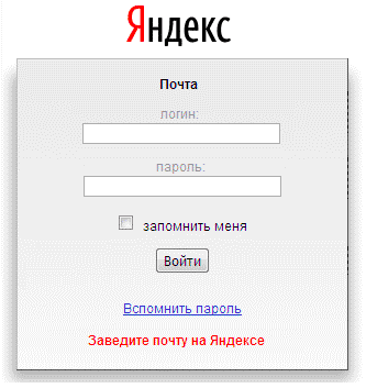 восстановить Яндекс кошелек по номеру кошелька