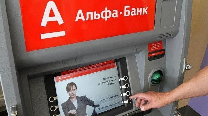 карта Газпромбанка снять деньги без комиссии