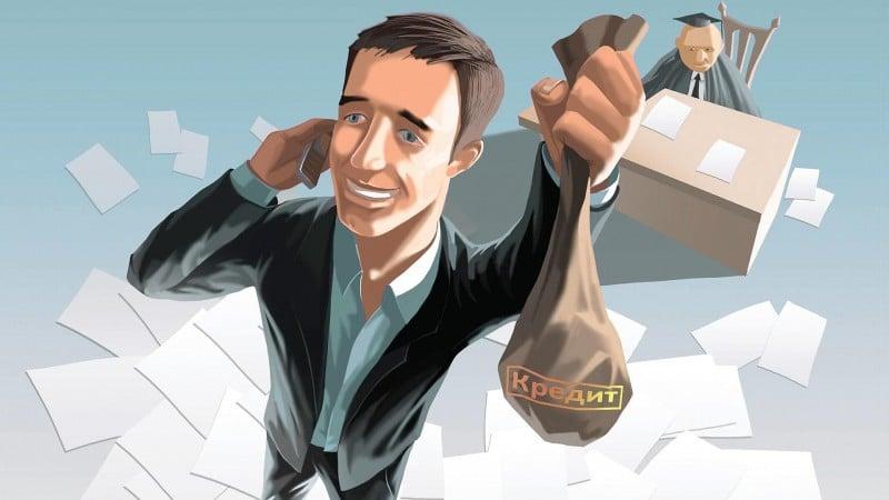 брокеры по кредитам с плохой кредитной историей