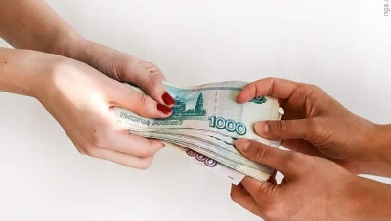 сколько действует одобрение кредита