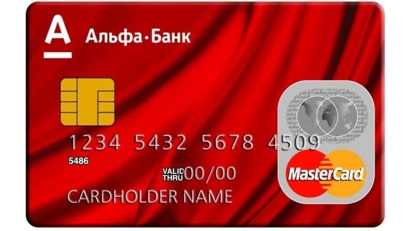 снятие наличных с кредитной карты Альфа-Банка