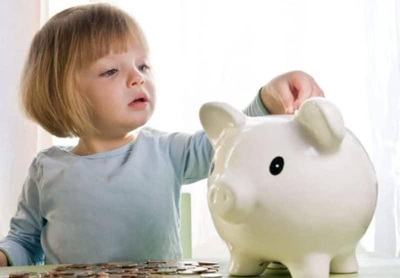 вклад на ребенка до 18 лет Сбербанк