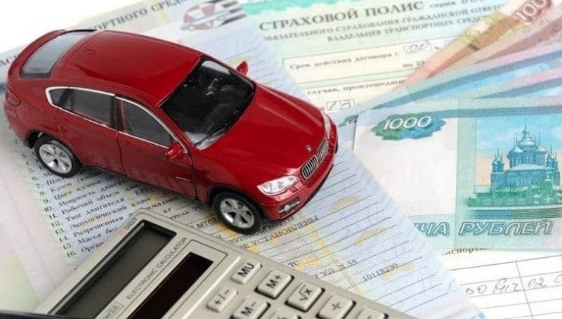 страхование автомобиля ОСАГО Сбербанк