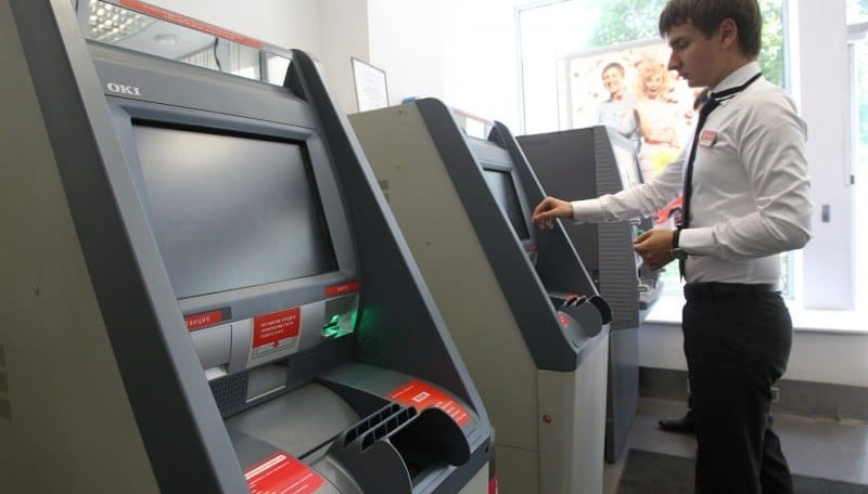 Бинбанк банкоматы-партнеры без комиссии