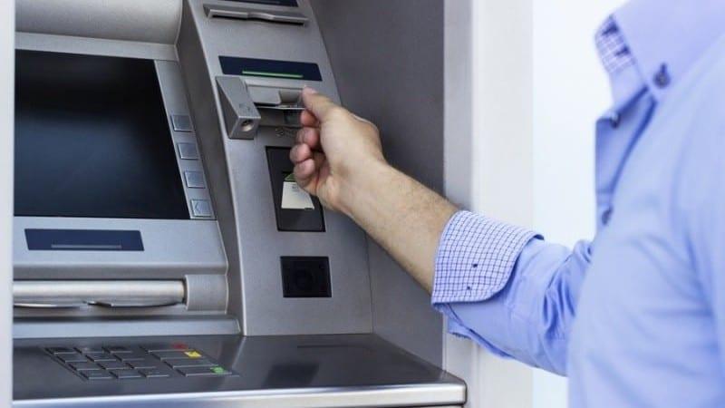 банкоматы МКБ для снятия наличных
