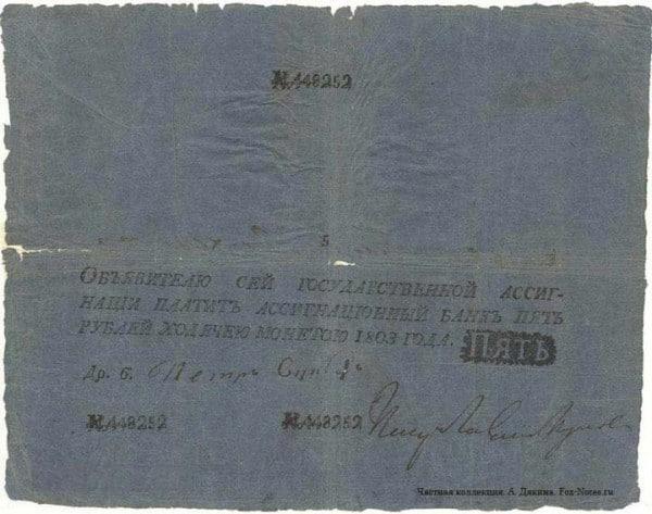купюры банка России