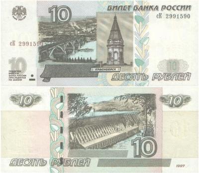 банкноты банка России