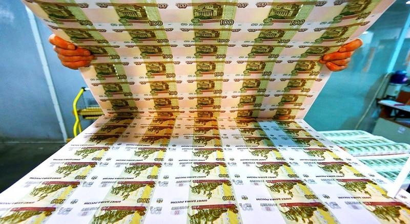 Что такое эмиссия денег: определение