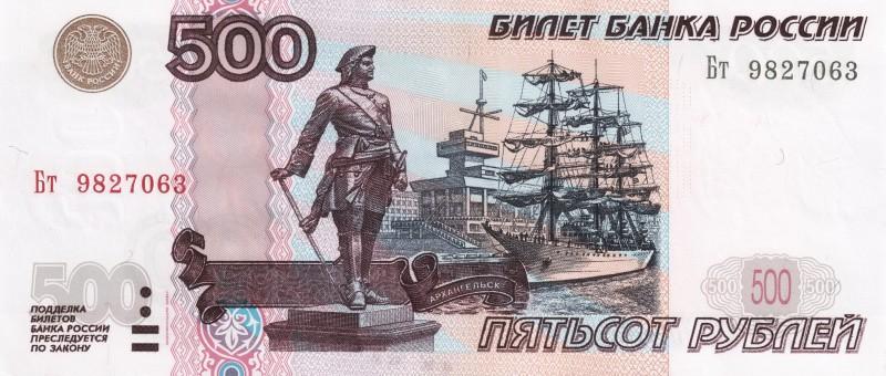 где взять 500 рублей срочно