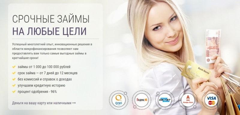 срочно нужно 500 рублей