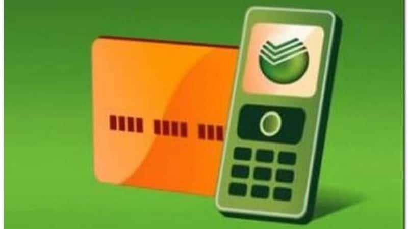 как оплатить интернет через мобильный банк Сбербанк по смс