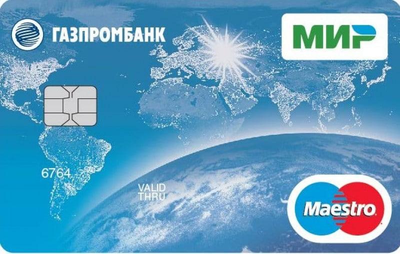 карта Газпромбанка Мир