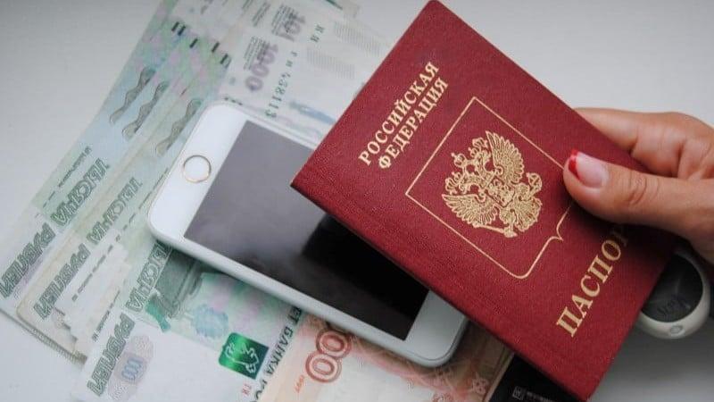 быстрый кредит в Сбербанке по паспорту