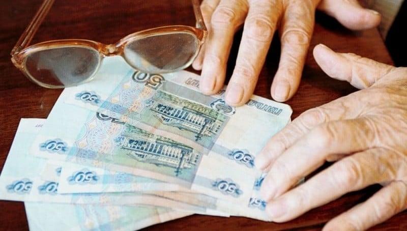 какая пенсия в Москве