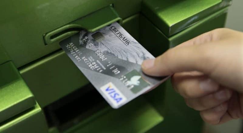 привилегии Visa Platinum