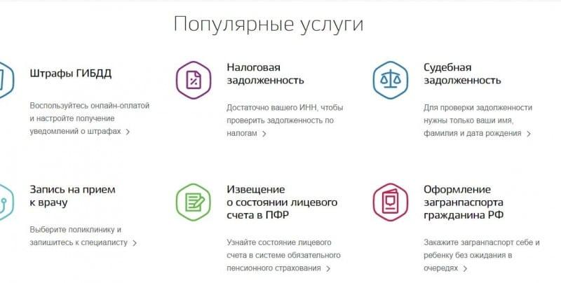 проверить платеж Euroset ru