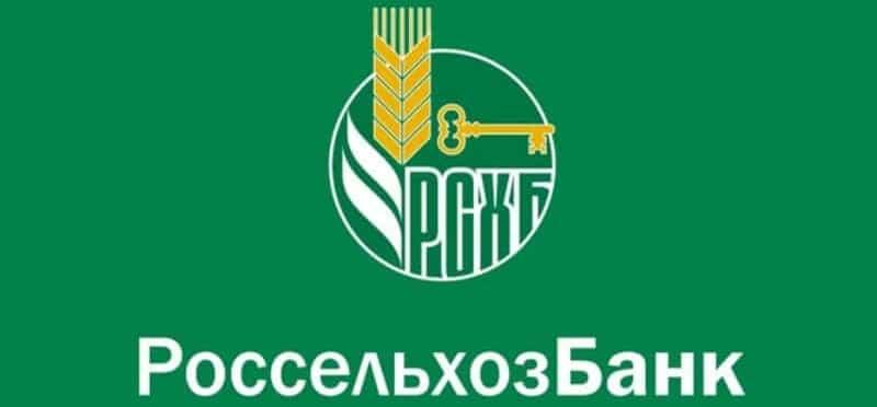 Условия кредитной карты «Лето Банка»: