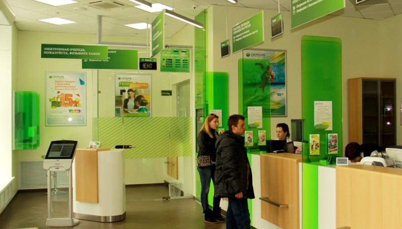 банки работающие в воскресенье в Москве