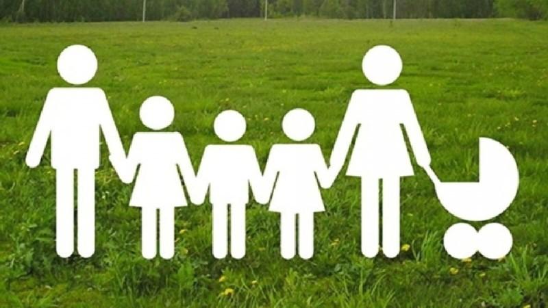 Ипотека многодетным семьям: льготы