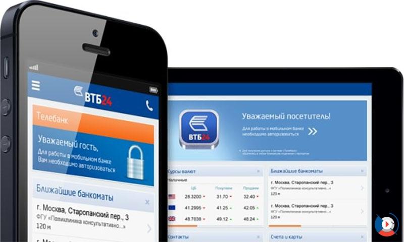как активировать карту ВТБ 24 через банкомат