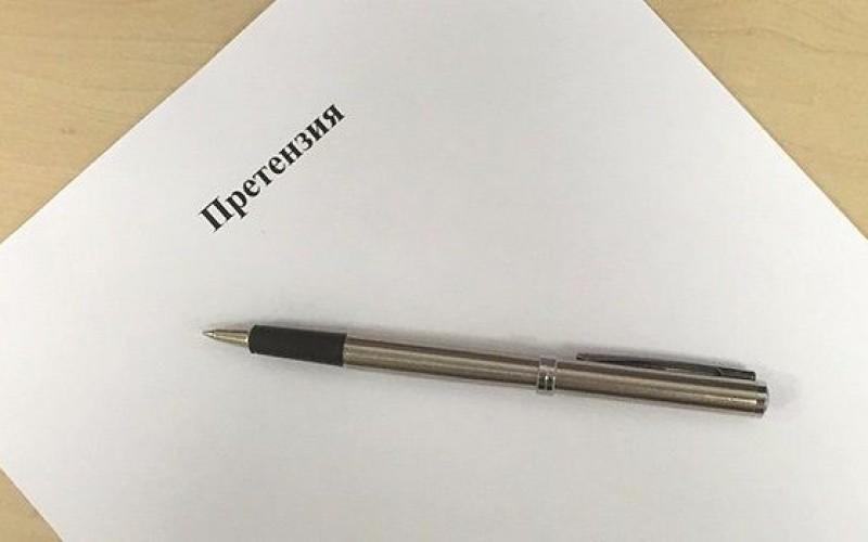 как написать претензию в Сбербанк