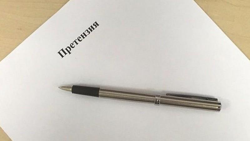 Сбербанк написать претензию на сайте