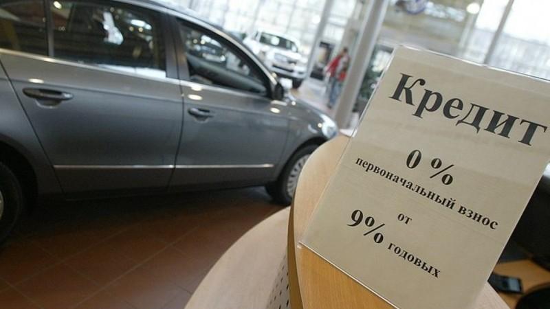 какая процентная ставка автокредита в банках.2