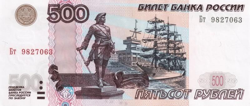 купюра 500 рублей фото