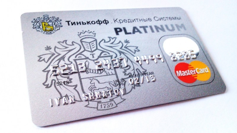 льготный период кредитной карты Тинькофф