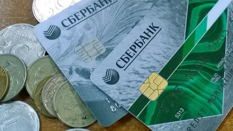 Qiwi обменник биткоин