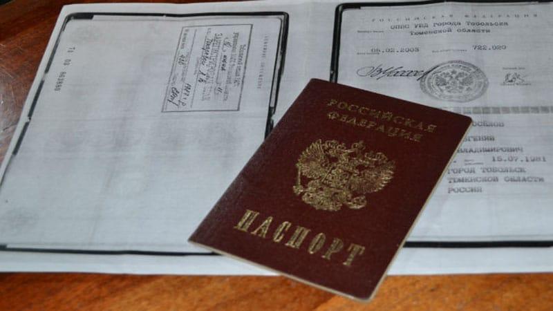 можно ли взять кредит по ксерокопии чужого паспорта
