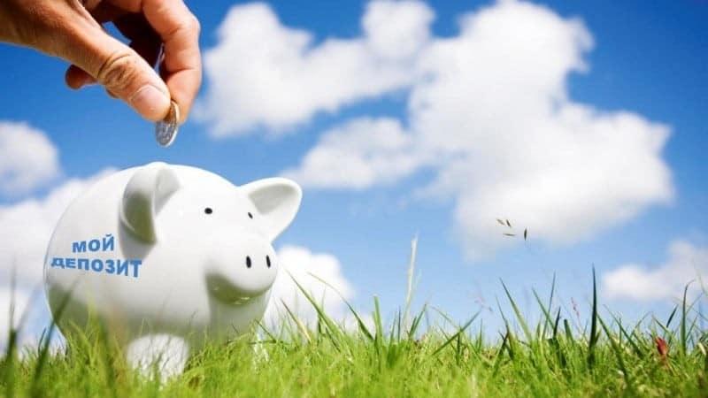 надежные вклады в банках Москвы