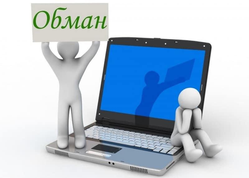 b6802f5715a3 Как наказать мошенников на Авито: список телефонов