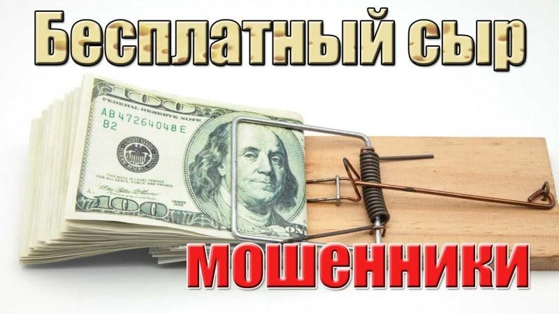 быстро заработать 200000 рублей