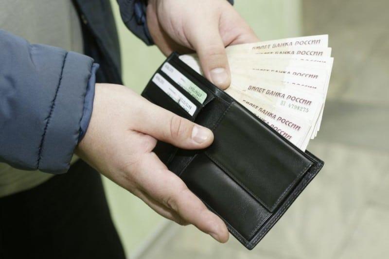 расчет ипотеки по зарплате