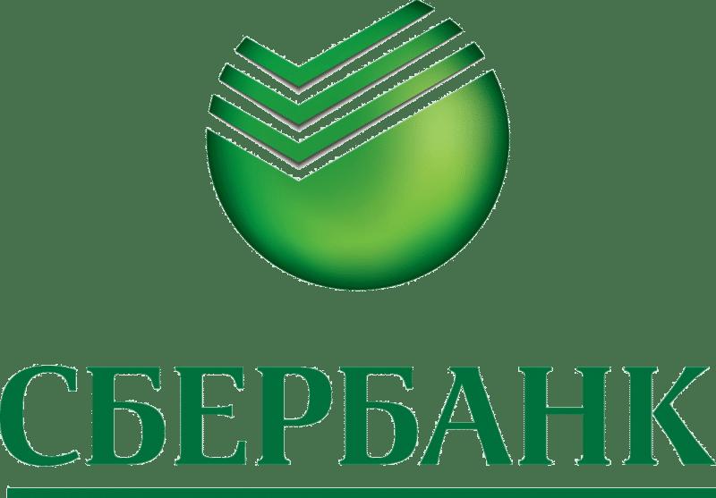 кредиты Сбербанк юридическим лицам