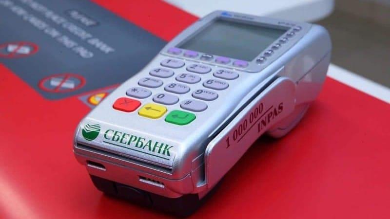 платежный терминал Сбербанка инструкция