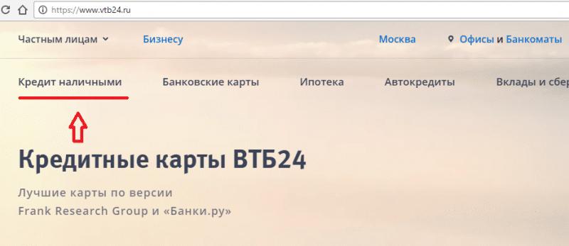 http://fb.ru/misc/i/gallery/28035/993573.jpg