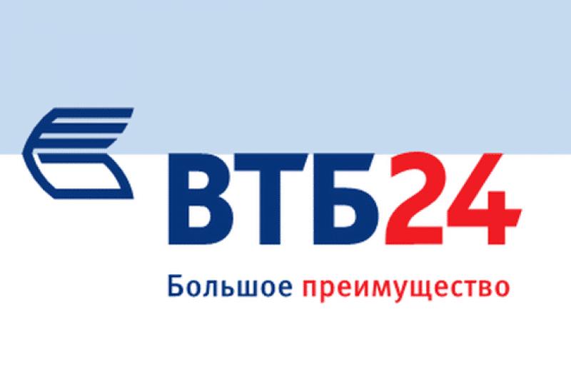справка по форме банка ВТБ 24