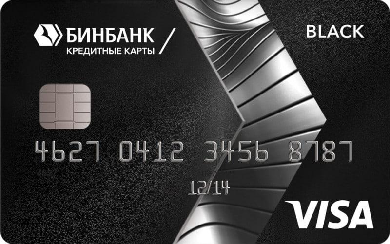 условия кредитной карты Бинбанк